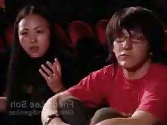 Asian British Chinese Softcore