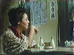 Asian Softcore Vintage Babe